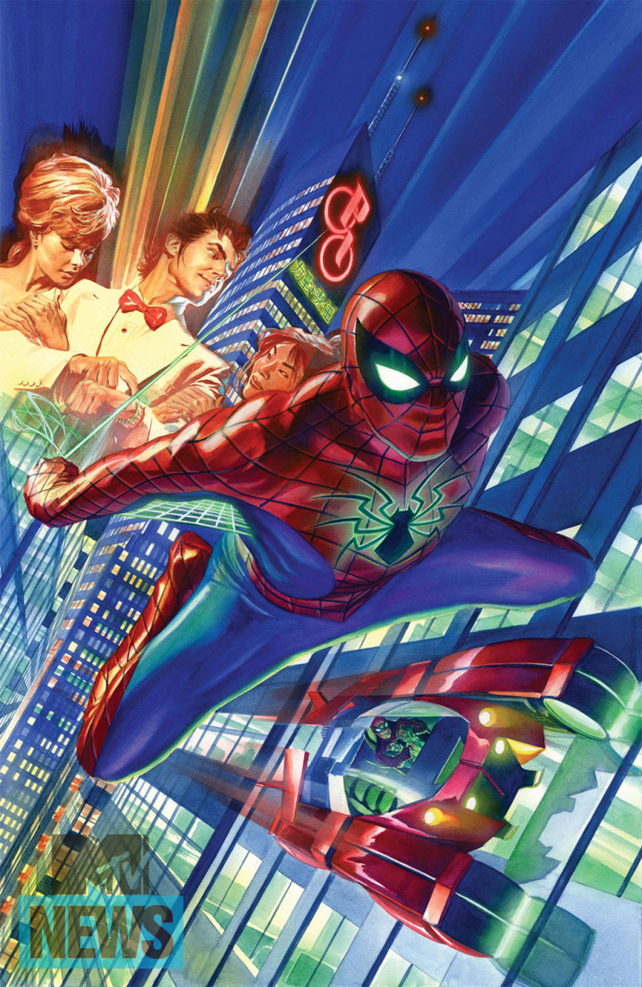 The Amazing Spider-Man by Slott & Camuncoli